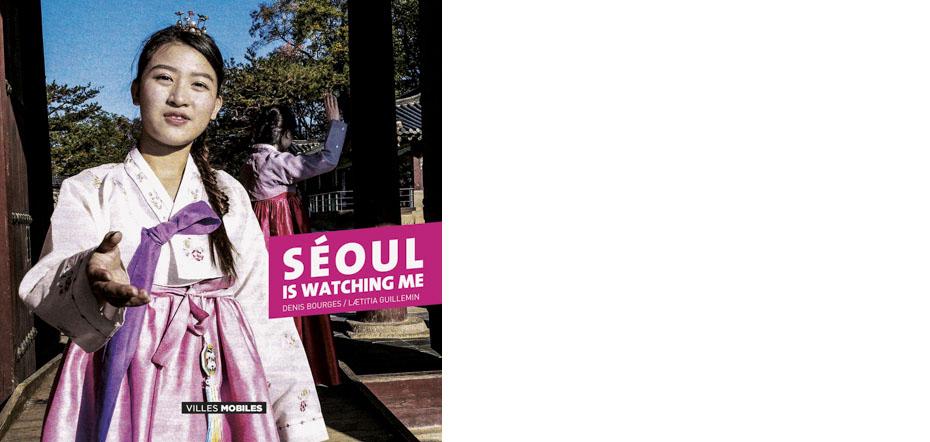 <b>Seoul is watching me</b>